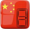 China backdoor